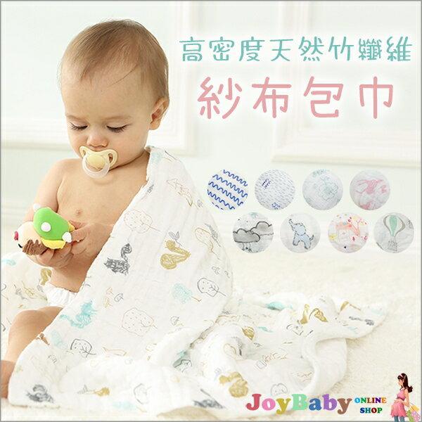 紗布包巾浴巾竹纖維花紋嬰兒蓋毯空調被推車毯JoyBaby