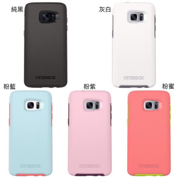 OTTERBOX 炫彩幾何系列 for Samsung S7 edge