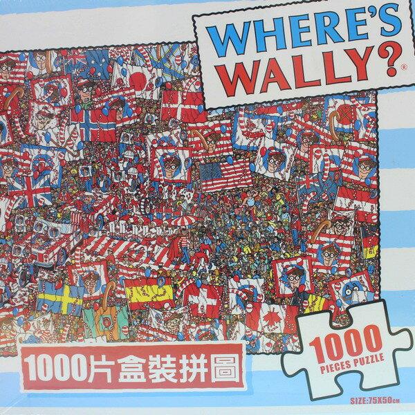 Where's Wally?威利在哪裡?拼圖 1000片拼圖 WW001 / 一盒入 { 促620 }  MIT製 75cm x 50cm 正版授權拼圖 2