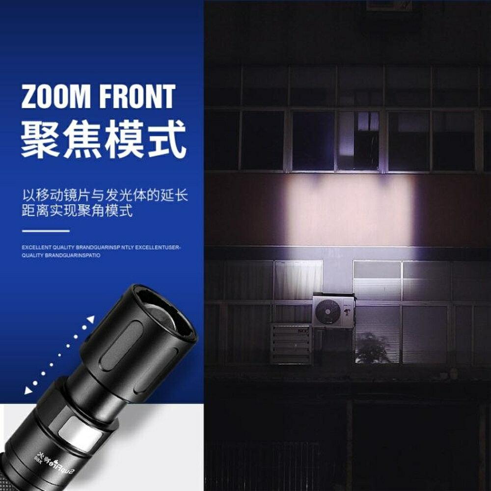 手電筒神火X60強光手電筒led可充電小便攜家用超亮戶外遠射多功能5000 嬡孕哺 1