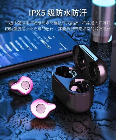 魔宴Sabbat E12 支持無線充電 藍芽耳機 藍芽5.0 運動藍牙耳機 原廠正品 3