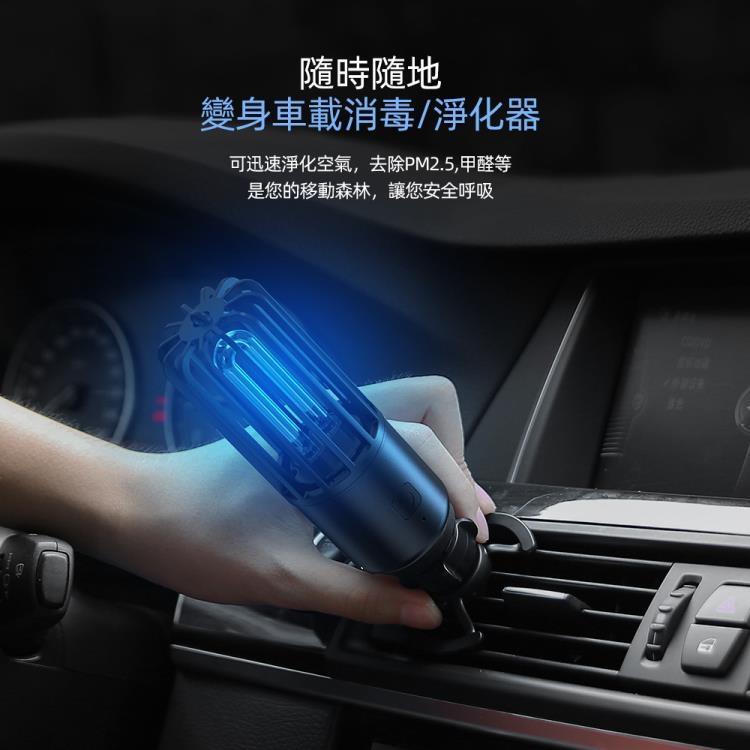 便攜UV紫外線消毒燈臭氧殺菌燈車載學校手持迷你移動氧吧寵物除螨【免運】