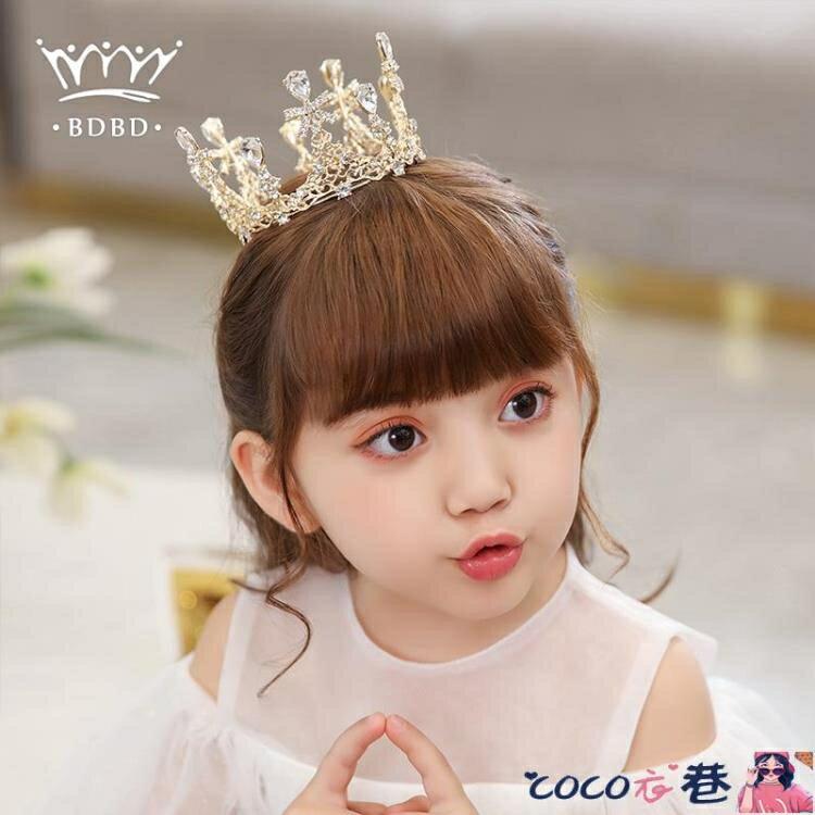兒童髮飾 兒童皇冠頭飾公主女童王冠生日圣誕演出圓形水晶髮箍小孩主持髮飾