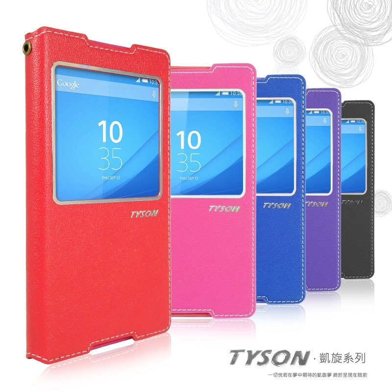 Sony Xperia Z3+/Z3 plus 凱旋系列 視窗皮套/保護套/手機套/立架式/軟殼