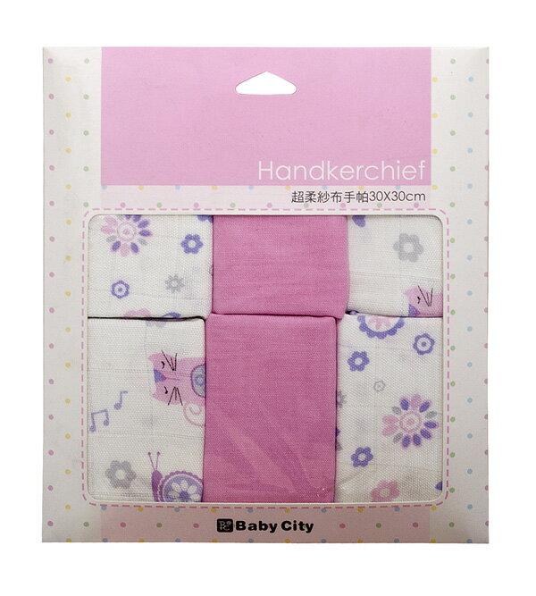 Baby City娃娃城 - 超柔紗布手帕6入 (紫) 2