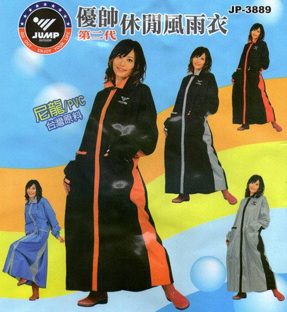 【巷子屋】【JUMP】優帥前開式休閒風雨衣 [JP-3889] 4色 超值價$538