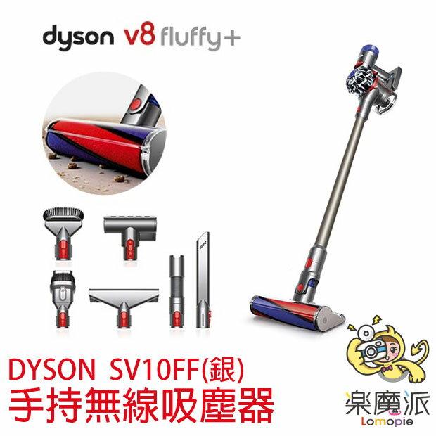 『樂魔派』日本代購 日本家電 dyson 戴森  Dyson V8+ Fluffy  銀色 手持  無線吸塵器 SV10FF SV10 附6吸頭