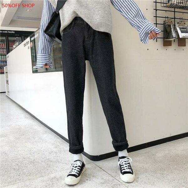 50 OFF SHOP:50%OFFSHOP加絨加厚簡約百搭鬆緊高腰純色小腳牛仔褲(4色)【G032323P】