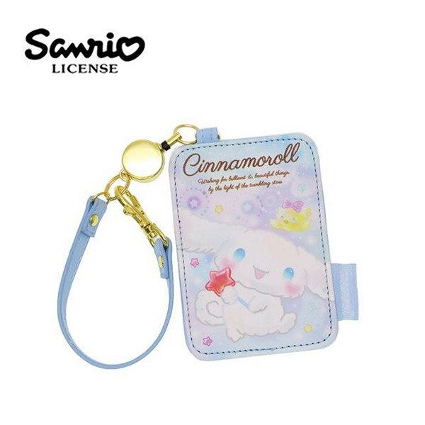 【日本正版】大耳狗皮質彈力票卡夾證件夾悠遊卡夾喜拿Cinnamoroll三麗鷗Sanrio-456870