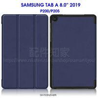 【卡斯特保護套】三星 Samsung Tab A 8.0吋 2019 P200/P205 平板專用 三折側掀皮套/書本式翻頁/支架斜立-ZW 0