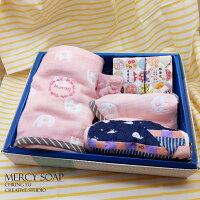 彌月禮盒推薦到『Mercy 』新生兒彌月綜合禮盒 ( 粉色 / 灰色 )就在MERCY SOAP推薦彌月禮盒