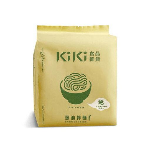 KiKi蔥油拌麵6入袋【愛買】