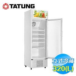大同 Tatung 320公升直立式冷藏櫃 TR-330NR 【送標準安裝】【雅光電器】