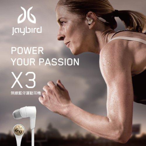 Jaybird X3-SPORT 運動耳機 藍牙無線耳機 防水 防汗 公司貨 免運 集雅社