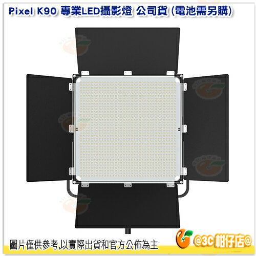 附收納袋+遙控器品色PixelK90專業LED攝影燈公司貨補光燈亮度調節360度直播