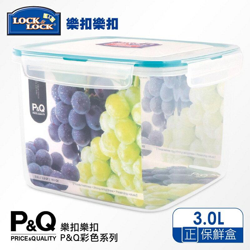 【618狂歡節,點數回饋18%】【樂扣樂扣】P&Q系列色彩繽紛保鮮盒/正方形3L(海洋藍)