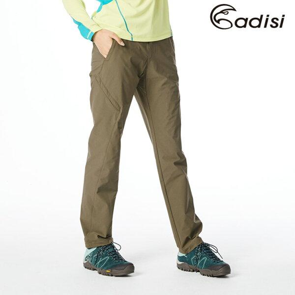 ADISI女彈性快乾休閒長褲AP1811083(S~2XL)城市綠洲專賣(Coolfree、排汗、透氣快乾)