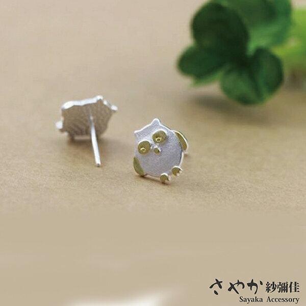 【Sayaka紗彌佳】純銀可愛動物系列魔法學園貓頭鷹耳環