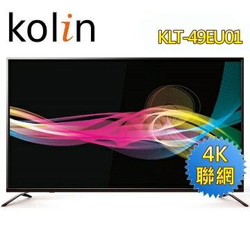 <br/><br/>  歌林 Kolin  49吋4K聯網液晶顯示器+視訊盒 KLT-49EU01<br/><br/>