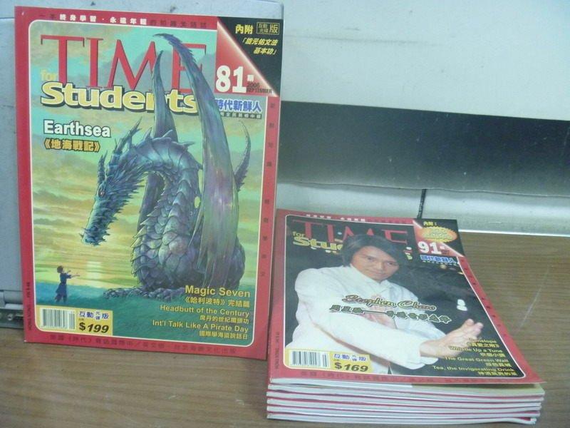 【書寶二手書T6/雜誌期刊_RHB】TIME_81~91期間_共7本合售_周星馳-香港電影先鋒等_附光碟