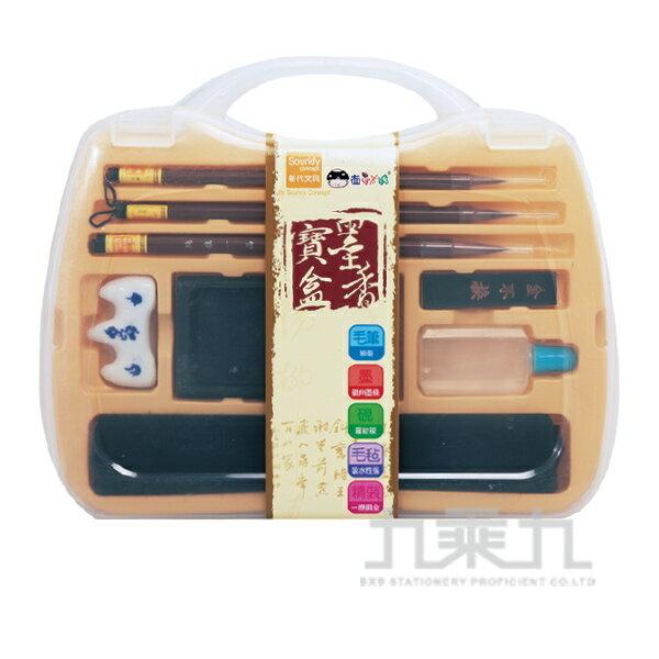 【618購物節 最低五折起】(西)優質墨香寶盒-大 5R460113