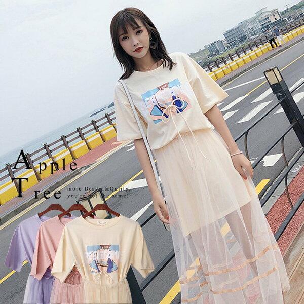 AT日韓-韓國,長版印花T配網紗裙兩件成套3色【806009】