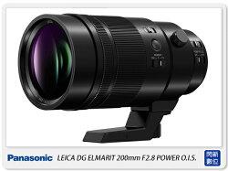 【折價券現折+點數10倍↑送】含TC14增距鏡~ Panasonic LEICA DG 200mm F2.8 POWER O.I.S.(200,松下公司貨)