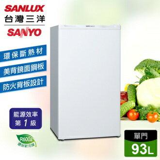 【台灣三洋 SANLUX】93公升單門小冰箱/珍珠白(SR-93A5)