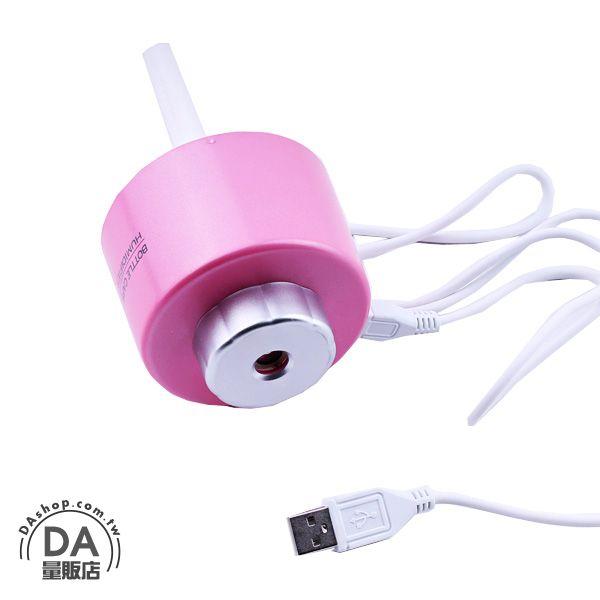 《DA量販店》韓國 usb 瓶蓋 水氧機 超靜音 負離子 加濕器 粉色(80-0976)