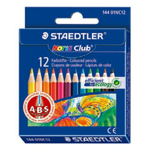 【施德樓 STAEDTLER 色鉛筆】 MS14401NC12 迷你油性色鉛筆(12色)