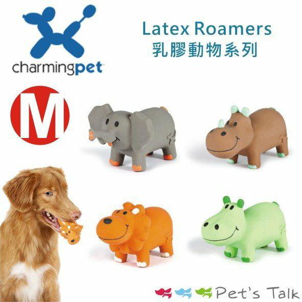 美國CharmingPet-LatexRoamers乳膠動物系列-M號Pet'sTalk