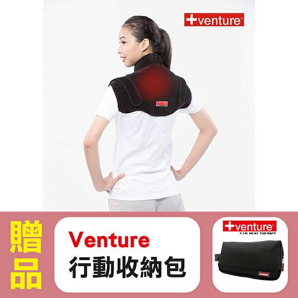【美國+venture】家用肩頸熱敷墊KB-1250,贈品:Venture行動收納包x1