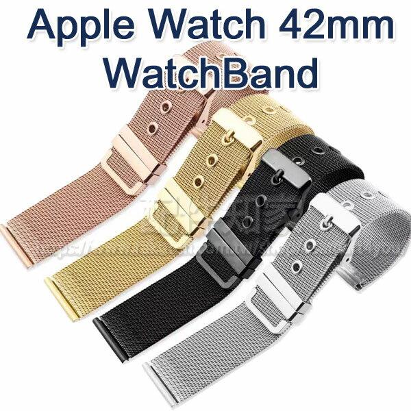 配件知家:【細網金屬雙扣】AppleWatch42mmSeries123智慧手錶帶扣錶帶經典款錶環替換式有附連接器-ZW