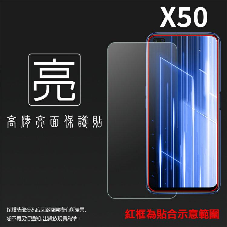 亮面螢幕保護貼 Realme realme X50 RMX2144 保護貼 軟性 高清 亮貼 亮面貼 保護膜 手機膜