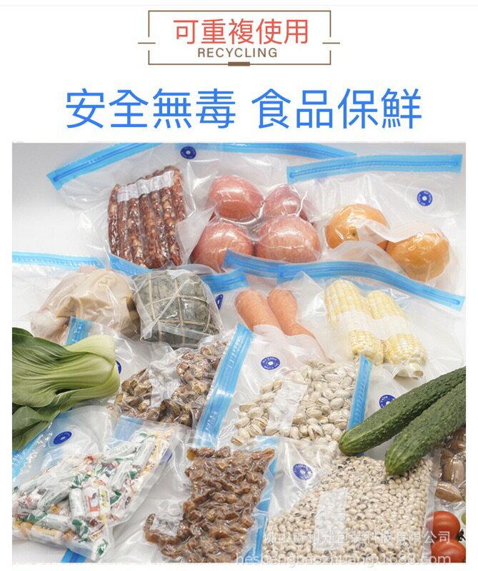 [Luying]食品真空袋  台灣現貨(3個一組 )帶閥食品真空壓縮袋  紋路密封抽氣袋 熟食保鮮袋  包裝袋