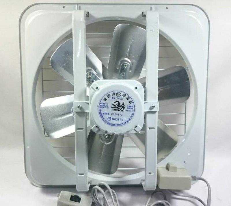 【八八八】e網購~【排風扇 14吋鋁葉排風扇 可吸可排】另售鋁葉排風扇10~16吋通風扇 抽風扇
