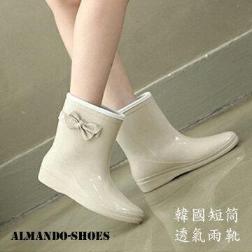 ALMANDO-SHOES★韓製可愛短版雨鞋★