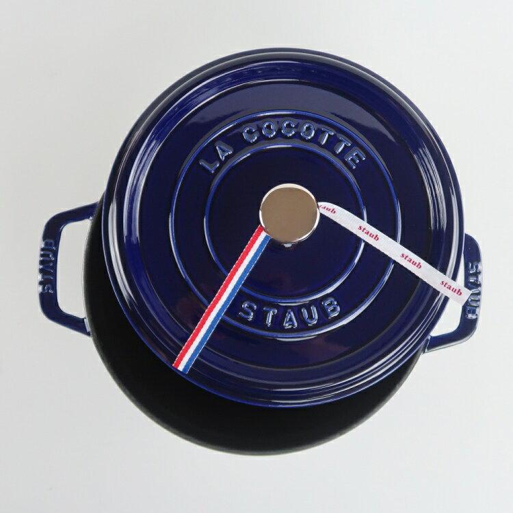 5色可選【Staub】24cm鑄鐵 圓形鑄鐵鍋4QT / 3.8L【比漾廣場】 5