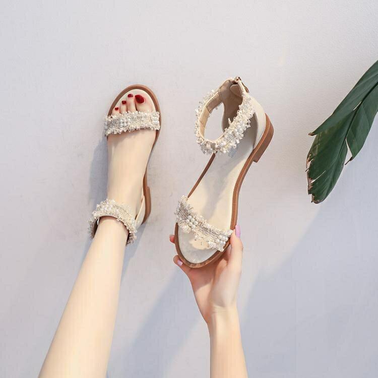 軟底涼鞋女仙女風2021新款女士百搭夏季學生低跟羅馬后拉鏈平底鞋 7號Fashion家居館
