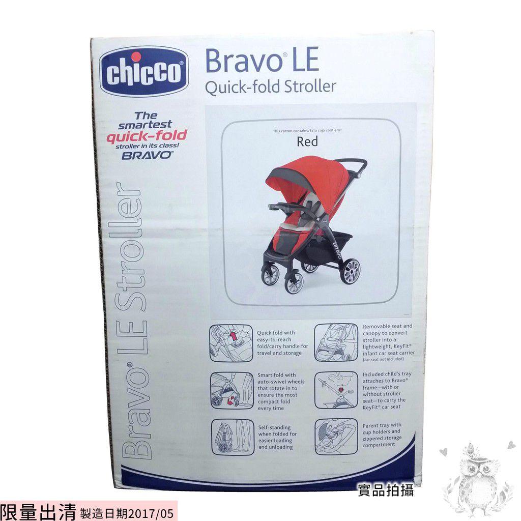 [現貨可議價] Chicco Bravo 手推車-紅色/灰色(倉底貨限量出清)