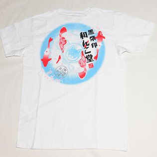 柴犬鯉魚和風T裇日本帶回