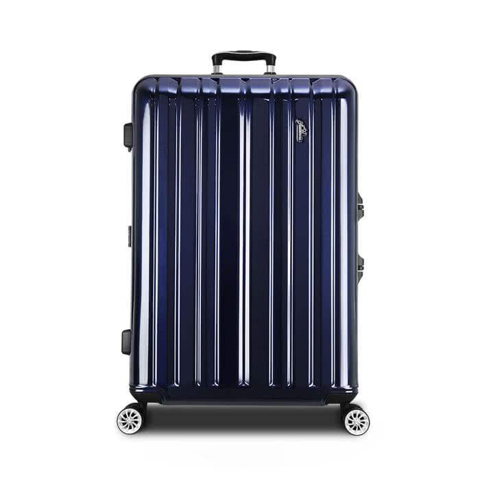 【Arowana 亞諾納】經典拜金25吋PC鏡面鋁框旅行箱/行李箱【Z200309】