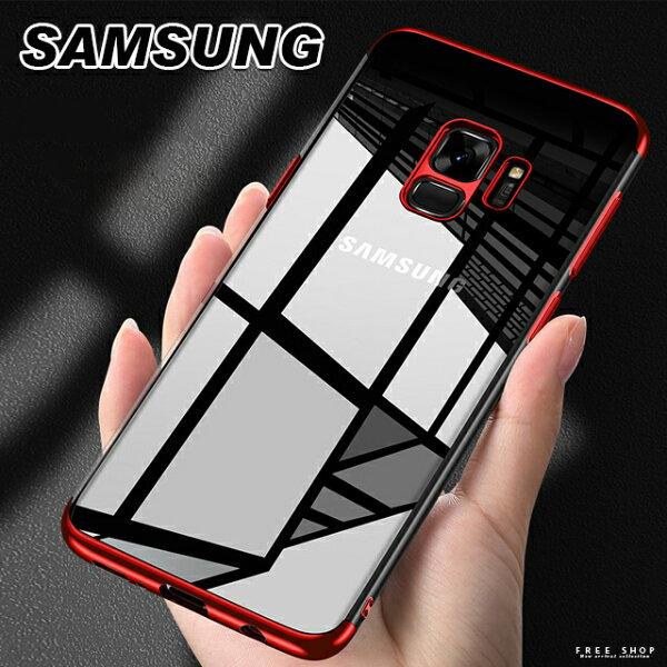 FreeShop三星SAMSUNGS9S8NOTE8PLUS系列TPU電鍍邊框手機殼超薄透明全包軟殼【QAAN32000】