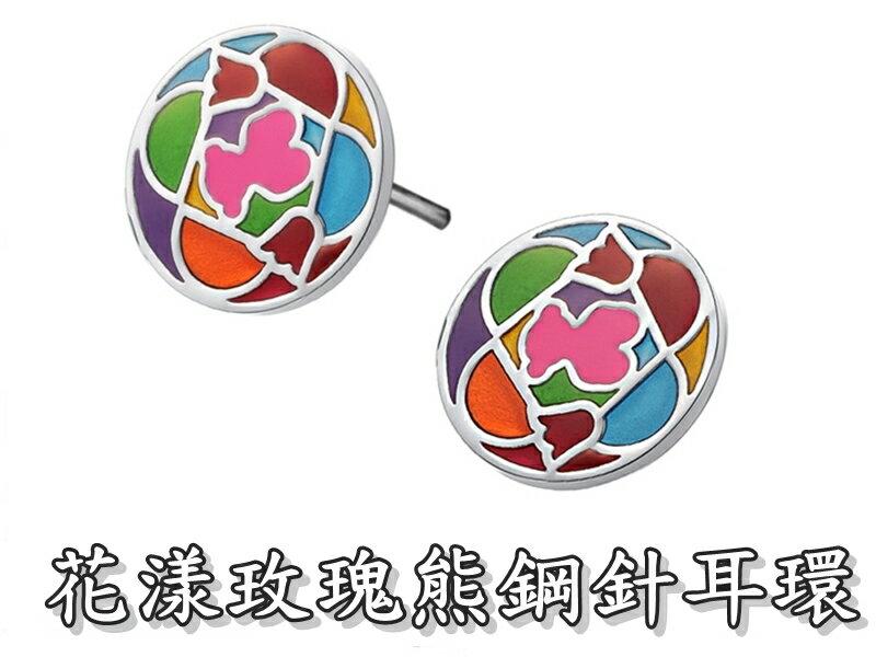 《316小舖》【S19】(優質精鋼耳環-花樣玫瑰熊鋼針耳環-單邊價 /小熊耳環/玫瑰花耳環/聖誕禮物/衣服配件)