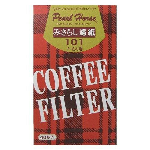 英國製寶馬牌梯形咖啡濾紙 咖啡色(無漂白)