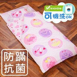 兒童睡袋 防蹣抗菌 可機 精梳棉 兩用睡袋 夢幻公主 美國 台灣製