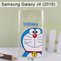 小叮噹週邊商品推薦哆啦A夢空壓氣墊軟殼 Samsung Galaxy J4 (5.5吋) 小叮噹【正版授權】