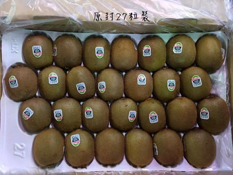 【紐西蘭Zespri綠色奇異果-大果】原封箱3.3公斤  買就送奇異果神器