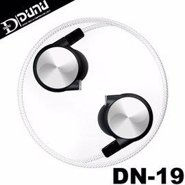 <br/><br/>  志達電子 DN19 達音科 DUNU DN-19 太極 專利阻尼塞可調整音質 耳道式耳機 公司貨,門市提供試聽<br/><br/>