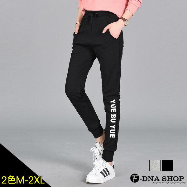 F-DNA★YUE印字修身綁帶口袋休閒運動長褲(2色-M-2XL)【ET12561】